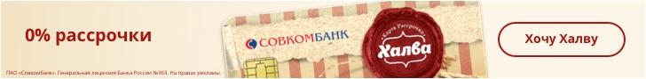 Кредитные карты банков в Сегеже
